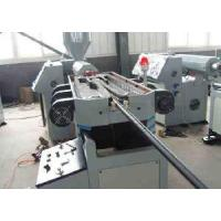 Quality PE/PP Single Corrugated Pipe Extrusion Machine for sale
