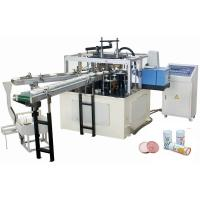 Quality Professional Disposable Paper Lid Making Machine Eco Friendly 45-50 Pcs/Min for sale