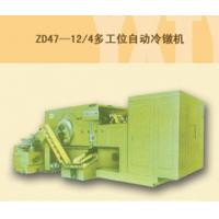 Quality 4 Heading Position Cold Pressing Machine With 95mm Pitch Heading Die for sale