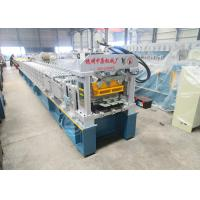 Buy 24 Months Warranty Aluminum Metal Roofing Roll Former Cutting Blade Cr12 Roll Forming Line at wholesale prices