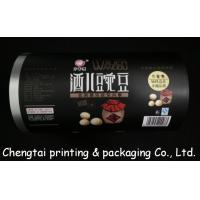 Quality Pantone Color Automatic Rollstock Film With Gravure Printing Metallic Material for sale