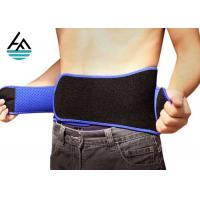 Quality Elastic Adjustable Neoprene Waist Belt Mens Waist Slimming Belt Support Trainer for sale