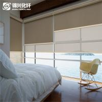Quality Washable Bedroom Pull Down Blackout Window Blinds2% Openness Protect  Furnishings for sale