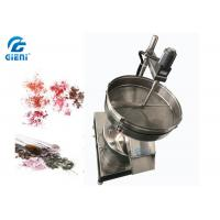 China 75 W Powder Sifter Machine For Cosmetic Eyeshadow Easy Operation on sale