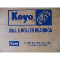 Quality koyo Bearing 7306 DF with a larger contact angle feature for sale