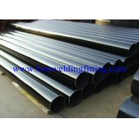 Quality Q235 Q345 A53B A106B 6 Inch Steel Pipe ,  Thin Wall Steel Tubing 1.8mm - 5mm for sale