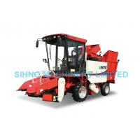 Quality 4YZP-2C Peeled waxy corn harvester for harvesting maize for sale