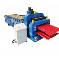 Buy cheap glazed panel machine for roofing from wholesalers