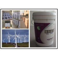 Quality Instrument  / Construction Anti Corrosion Paint For Steel Wind Generator Tower for sale
