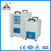 Quality Induction Heating Machine (JL-60KW) for sale