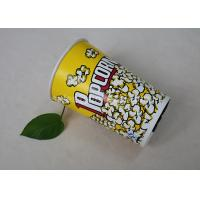 Quality 170 oz Yellow Color Custom Printed Paper Cups for Popcorn Large Capcity for sale