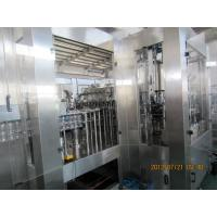 Quality 275ml / 300ml Glass Bottle Carbonated Beverage Filling Machine DCGF60-60-15 for sale