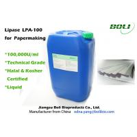 Buy cheap Commercial Liquid Lipase Enzyme 100000 U / ml High Enzyme Activity For from wholesalers
