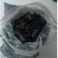 Buy Cold Modified Coal Tar Pitch No. 2989 Free Samples For Electrode Production at wholesale prices