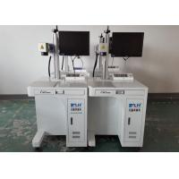 Buy Lightweight 50w Fiber Laser Marking Machine For Metal at wholesale prices
