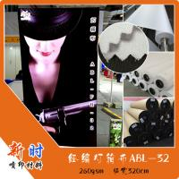 Buy cheap dye sublimation direct printing backlit fabric, stretch backlit, DIN4102 B1 fire from wholesalers