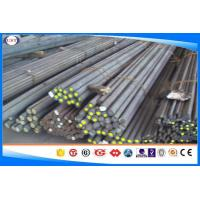 Quality C40E Hot Rolled Steel Bar , Quenched And Tempered Carbon Steel Round Bar for sale
