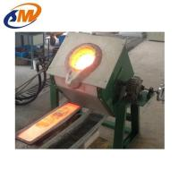 China 50 kg, 100 KG, 200 kg  Steel, Copper, Iron, stainless steel medium frequency Induction Melting Furnace with best price on sale