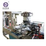 Quality Fully automatic zip lock bag making machine , three side sealing bag making machine for sale