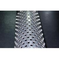 Buy cheap Stainless steel aluminum perforated pipes for high strength-to-weight applications from wholesalers