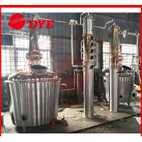 Quality Electric Commercial Alcohol Distiller Machine For Wine 3MM Thickness CE for sale