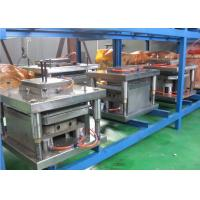 Quality High accuracy Airline Aluminum Foil Container Mould with  Stamping 10 million times uninterruptedly for sale