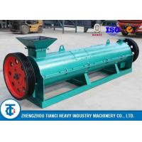 Buy cheap Organic Fertilizer Granulator Machine 8-10t/H Output Capacity BV Certified from wholesalers