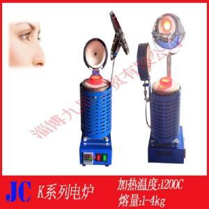 China Gold Mini Melting Furnace Gold Chain Making Machine on sale