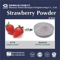 Quality 100% water soluble flavored strawberry powder for sale
