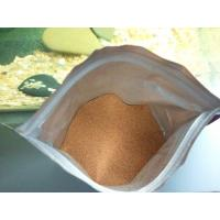 Quality Russia artemia cysts with more than 85%hatching rate and competitive price supplied from factory for sale