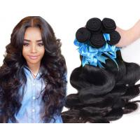Quality Light Color Silky Straight Peruvian Human Hair 14.16.18 Inches Human Hair Extension for sale