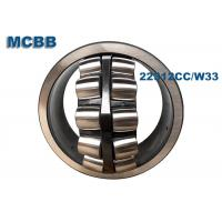 China 22312CC / W33 Spherical Ball Bearings on sale