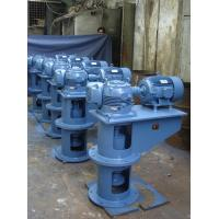 Quality agitators for biological industry for sale