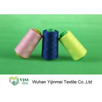 Quality Dyed Plastic / Paper Core Spun Polyester Sewing Thread For Leather Products for sale