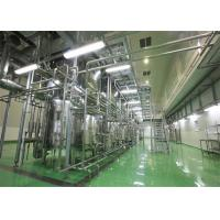 Quality 200 - 1000 L / H Small Scale Yogurt Processing Line With Plastic Cup Package for sale