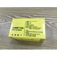 Quality 12 Volt Lithium Ion Rechargeable Battery Internal Cell Balancing For Golf Cart for sale