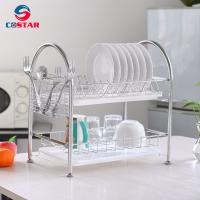 Buy cheap Dish Rack Stainless Steel Two Tier Draining Rack Rustless Storage Rack with Chopstick Holder from wholesalers