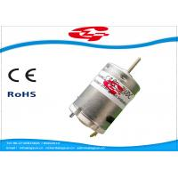 Quality High Speed 19600RPM 24 Volt Permanent Magnet Dc Motors For Hair Dryer for sale
