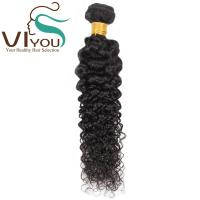 China low cost natural black hair weaving extensions with closure for black women on sale