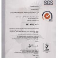 Shanghai Shengxin Paper Products Co.,Ltd Certifications