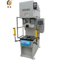 Quality Reliable Operation C Frame Hydraulic Power Press Machine For Hardware Fitting 20T for sale