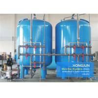 China Automatic Backwash Water Filters , Backwash Sand Filter 10mm Thickness on sale