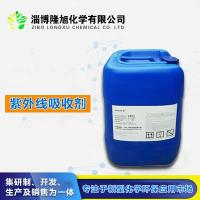 Quality Additives for waterborne coatings Waterborne Light Stabilizer Emulsion /UV-123/CAS NO.:129757-67-1  Product name:WE-610 for sale