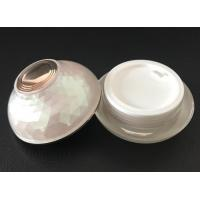 Buy cheap 1ounce 1.66ounce 4 ounce Eco Friendly Fashionable Designed acrylic cosmetic jars from wholesalers