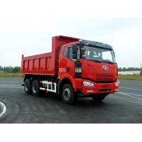 Quality CLWAfter the liberation of State IV emission Shuangqiaoshan, after eight rounds for sale