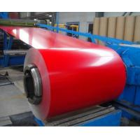 Quality Alloy 1050 1060 Decorative Aluminum Coil Color Coated for wall cladding / facade for sale