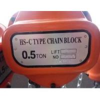 Quality Chain Blocks (HSC) for sale