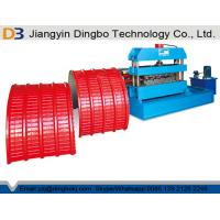 Buy cheap 0.3-0.8mm Thick Colour Coated Steel Roof Panel Curving Machine from wholesalers