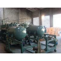 Quality NRY Car Motor Oil Recycling Machine,Used Oil Regeneration Equipment for sale