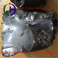 Quality Black Solid Coal Tar Hard Binder Pitch Material For Pre-Baked Anode Cells for sale